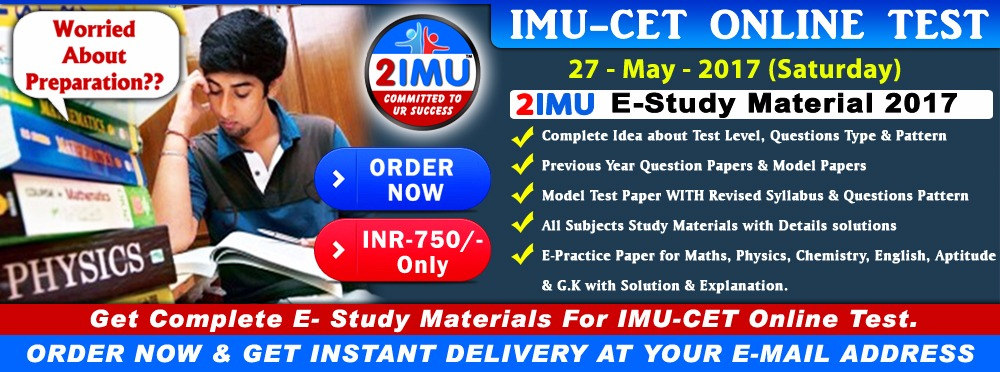 IMU_CET Books_E-Material_PDF