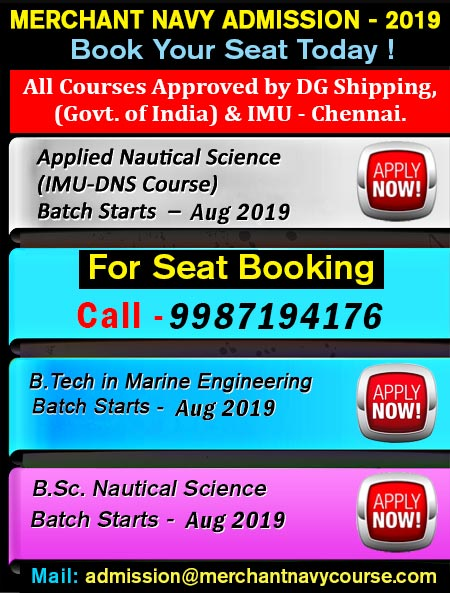 Merchant_Navy_Admission_Notification_2017_application_form_2017_merchant_navy_exam_after_12th_10th