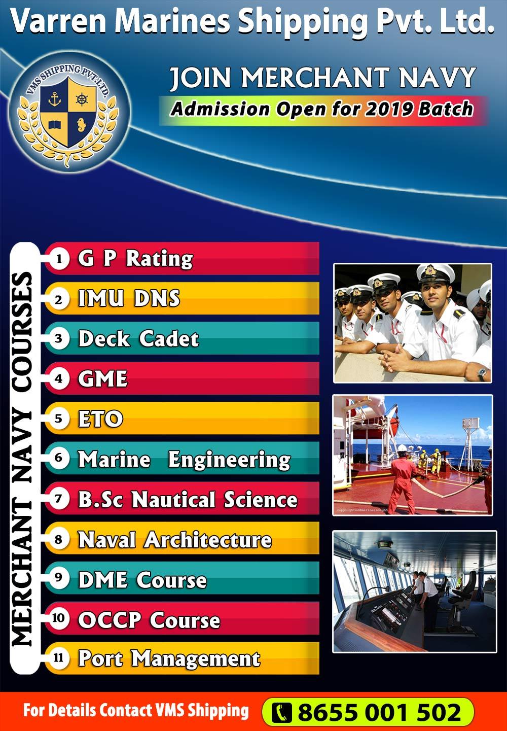 VMS_Shipping_Mumbai